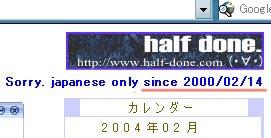 since.jpg