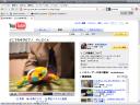20080326_screenshot15.png