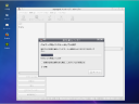 20080327_screenshot5.png